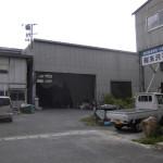 弊社の本社および工場の写真です。