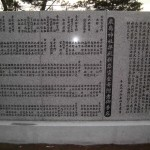 厳島神社林田1 003